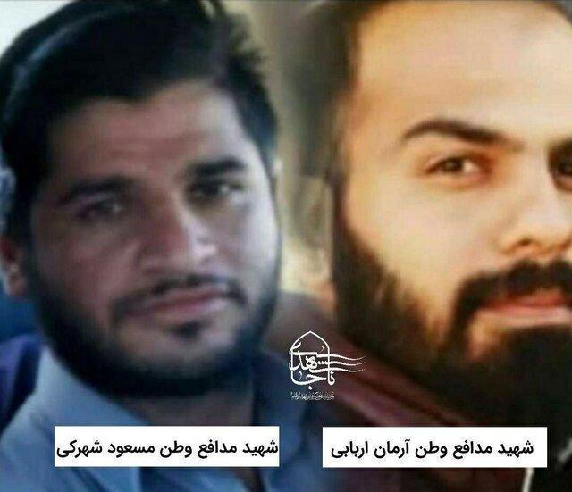 2 مامور انتظامی در سرباز به شهادت رسیدند ، دستگیری مظنونان