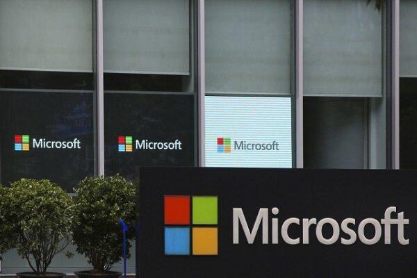 مایکروسافت جای خالی گوگل را در استرالیا پر می نماید